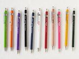 木軸ボールペン L【メール便可】