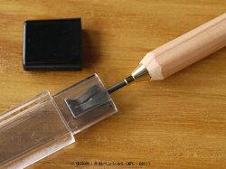 木軸ペンシル用シャープナー