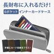 【ネコポス可】SPC カードケース