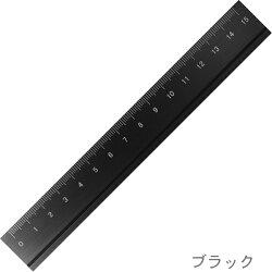 【ネコポス可】アルミルーラー15cm