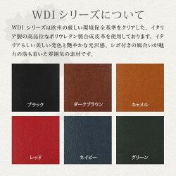 【メール便可/名入れ可】WDIノートカバーA5【合皮製】