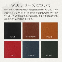 【メール便可/名入れ可】WDIリール付きIDストラップ【合皮製】