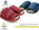 しじら風畳スタンダードMLスリッパしじら風イ草スリッパMLサイズルームシューズスリッパおしゃれ来客用slippers夏用 - スリッパギャラリー