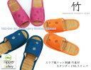 スラブ風ドット刺繍 竹スタンダードMLスリッパ竹素材の夏仕様ルームシューズスリッパおしゃれ来客用slippers夏用