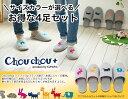 送料無料!Chouchou+シュシュアニマルシルエット刺繍ソフトスリッ...