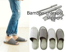 抗菌消臭性のある竹炭繊維を中敷に使用!