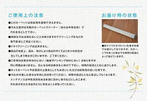 【カランバン織】サレ/ラバト