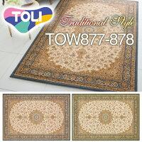 東リのトラディショナルシリーズの「TOW877」「TOW878」