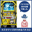 中古パチスロ実機 Persona4 The SLOT  安心保障/整備済み 50,000円以上で送料無料 家庭用 スロット実機【中古】