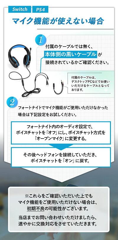 ゲーミングヘッドセットswitchps4対応ヘッドホンマイク付きSHIROWA高音質LEDライトフォートナイトスイッチボイスチャットゲーミングヘッドセット在宅勤務オンライン授業ビデオ通話配信SkypeZoomプレゼントギフト1年保証送料無料ブルー