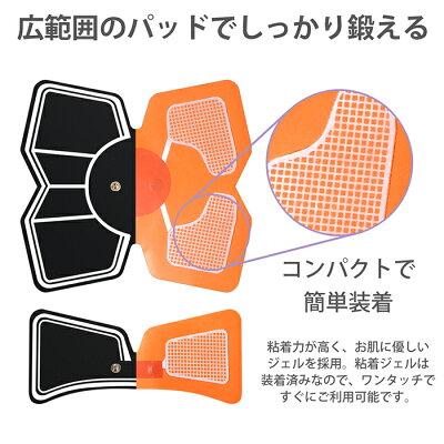 【送料無料】SLOTREEMSトレーニングパッド消耗品最新版