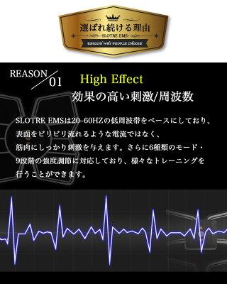 EMS腹筋パッド高い効果の周波数