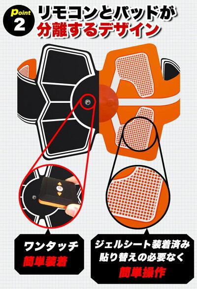 シックスパックダイエット器具ems腹筋器具