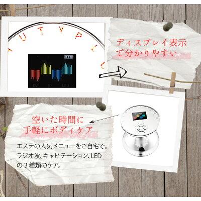 キャビテーションSLOTRERFキャビテーションラジオ波LED美顔器セルライト美容器ダイエット器具ギフトプレゼントにも!