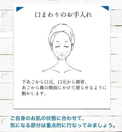 SLOTREウォーターピーリング美顔器毛穴黒ずみケアピーリング超音波毛穴ケア角栓角質皮脂汚れニキビ超音波美顔器