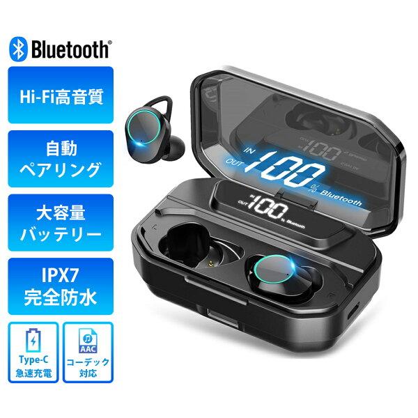 ワイヤレスイヤホンbluetooth両耳片耳SHIROWAブルートゥースイヤホンiPhoneカナル型ワイヤレス高音質防水IPX7