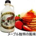 ●オーガニック ピュアメープルシロップ 1L(1320g)グレードA ダーク(ロバストテイス