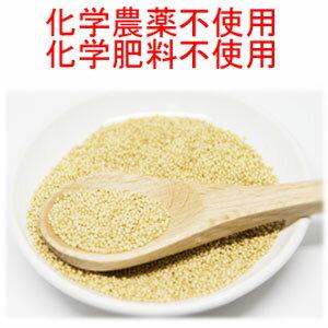 雑穀・雑穀米, その他  () 380g2