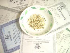 ●豆なし厳選十七雑穀 2,8kg 安心認証済み穀物100%●豆類の苦手なお客様におすすめ商品です 送料無料♪