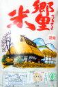 ●23年 福井県産 有機JAS認定品 農薬不使用 玄米ミルキークイーン 20kg送料無料 有機農家さんより、発送します。産地直送のため、他の商品と同梱は出来ません。 ご注文後、発送まで3-4日かかります。