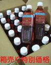 ★12ケース特価・有機ルイボス茶 箱(500ml×24) 12箱売りメーカー商品直送のため、時間指定する場合は午前と午後になります。代引き決..