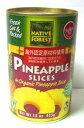 パイナップルスライス 果汁漬け海外認定品  240g 輪切り約10枚