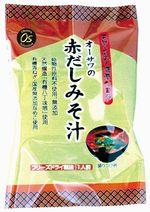 ★無添加・赤だしみそ汁 1食分(7.5g)×480袋有機八丁味噌使用 商品取り寄せのため、在庫確認後ご連絡いたします。長期欠品の際はキャンセルさせていただく場合がございます。オーサワジャパン厳選マクロビオティック商品:無農薬栽培食品 スローフーズ