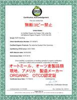 ★送料無料スティールカットオーツ麦(オート麦)2KGOTCO認証品原料送料について沖縄の場合は送料税込で1080円かかります。