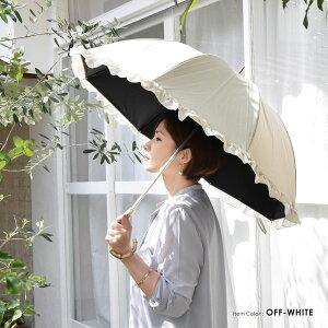 日傘 完全遮光 フリル 晴雨兼用 軽量 撥水 バンブー 遮光率100%