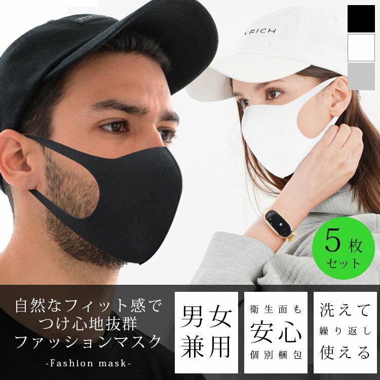 衛生日用品・衛生医療品, 大人用マスク 5 3D 3(15