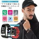 スマートウォッチ 国内正規品 日本正規品 iPhone Android 日本語対応 日本語説明書 スポーツ ランニング Line通知 体温計 歩数計 心拍数 防水 メンズ