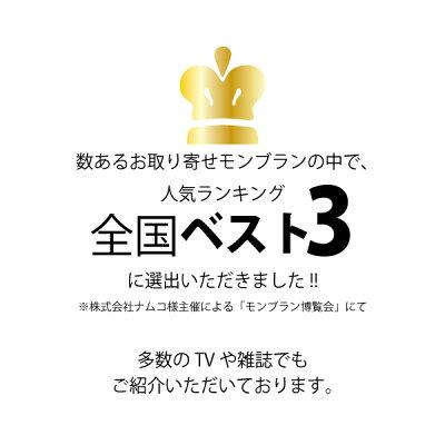 お取り寄せ(楽天) 絹どけマロン 5個入り 価格1,296円 (税込)