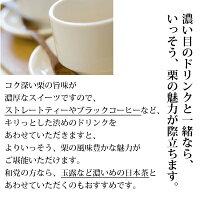 ストレートティーやブラックコーヒーと共に♪