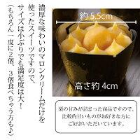 濃厚な味わいに合わせた食べきりサイズです