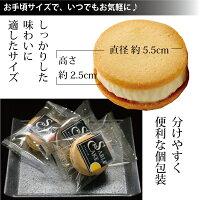 食べごたえのある大きさ&便利な個包装