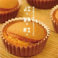 焼き菓子の魅力、まるごとじわり。「JIWARI(じわり)」