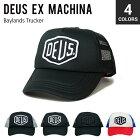 DeusExMachina/デウスエクスマキナBaylandsTruckerCapメッシュキャップ帽子メンズレディースユニセックススナップバックキャップ【RCP】