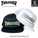 【割引クーポン配布中】 THRASHER / スラッシャー ROSE MESH HAT メッシュキャップ SNAPBACK CAP マグロゴ スナップバック キャップ 帽子 5-PANEL CAP 5パネルキャップ メンズ レディース ストリート スケート 【RCP】
