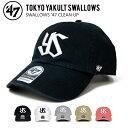 【割引クーポン配布中】 47BRAND / フォーティーセブン ブランド SWALLOWS 47 CLEAN UP CAP クリーンナップ キャップ 帽子 東京ヤクルトスワローズ ストラップバックキャップ メンズ レディース ユニセックス 【RCP】