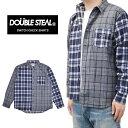 【割引クーポン配布中】 DOUBLE STEAL ダブルスティール シャツ SWITCH CHECK SHIRTS シャギーネルチェックシャツ カジュアルシャツ 長袖 メンズ M-XL チェック柄 705-35023