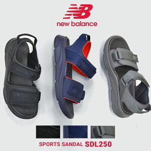 5f7a58c7ed65a 【10%OFFクーポン配布中】 NEW BALANCE ニューバランス SDL250 サンダル SANDAL スポーツサンダル