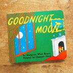 絵本 Goodnight Moon おやすみなさいおつきさま マーガレット・ワイズ・ブラウン 【外国絵本 子供 知育】 【メール便対象品】