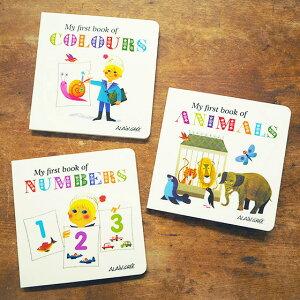 絵本動物数字カラー出産祝いかわいい勉強洋書ALAINGREEアラン・グレマイフゼストブックえほん