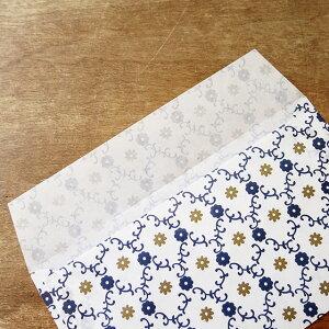 チャルカ包装紙封筒