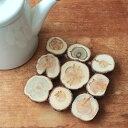鍋敷き 北欧 木製 おしゃれ なべ敷き かわいい スウェーデン スカンジナビスクヘムスロイド ジュニパー ポットマット