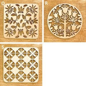 リトアニアの木製コースター