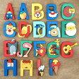 ハンガリー FAUNA ファウナ 木製 アルファベット パズル A〜N