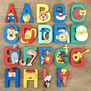 アルファベット木製オブジェインテリアパズルA〜NハンガリーFAUNAファウナ出産祝いやお誕生日に