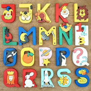 アルファベットの木製パズルオブジェ