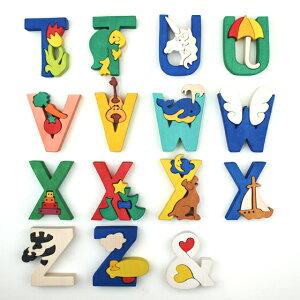 アルファベットオブジェ木製パズル出産祝い誕生日かわいいおしゃれ置物ハンガリーFAUNAファウナ木製パズルJ〜S【メール便対象品】